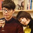 キスは良いけど性行為は無理、な臆病メガネに絶句/『逃げ恥』第7話レビュー