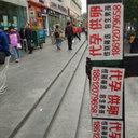 「AB型なら報酬アップ!?」2人目解禁で需要高まる卵子売買の仲介業者に、中国メディアが潜入取材!