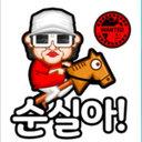 前代未聞の不祥事に揺れる韓国で、朴槿恵風刺ゲーム『スンシル早く来て!』が大ヒット中