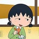 まる子の初代お姉ちゃん・水谷優子が生前収録した話が放送され話題沸騰! 『ちびまる子ちゃん』1082話に感動の声
