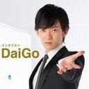 DaiGoに「中学生とペッティング」報道、ICONIQの「顎」に疑惑、ローラと西野カナが交際否定……週末芸能ニュース雑話