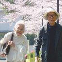 """宮崎駿監督が夢想した""""理想郷""""は愛知に実在した!? 生きることを楽しむ夫婦の記録『人生フルーツ』"""