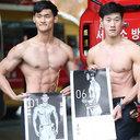 韓国版マッチョ消防士カレンダーがバカ売れ中! 収益金は、やけど患者に全額寄付