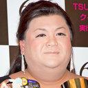 最後の頼みはタモリとマツコ! NHKのSMAP『紅白』出演への執念がスゴすぎる!?