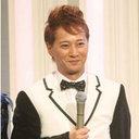 『ガキ使』DVDで、SMAP・中居正広の出演シーン全カット! ココリコも不思議がる事態に……