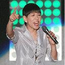 「私の十八番やないか!」大竹しのぶ『紅白』で「愛の讃歌」に和田アキ子が……