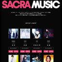 Kalafina、ClariS、そしてざーさん……ソニーが発足した新レーベル「SACRA MUSIC」はアニメ&アニソン特化型レーベル!?