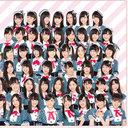 オードリー・若林正恭のAKB48新番組MC就任に不安の声「女の子だらけなのに、大丈夫?」