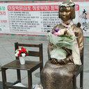 領土問題と慰安婦問題を強引に一体化!? どさくさに紛れて「竹島少女像」計画が始動!