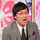 """""""ニッポン礼賛番組""""TBS『メイドインJAPAN★』の下品で押しつけがましい演出に辟易"""