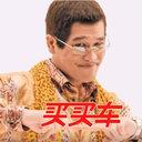ピコ太郎が中国で爆稼ぎ!? 「日本人CM出演タブー」を打ち破る快挙でギャラは5,000万円か