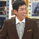 """低迷中の明石家さんまに""""引退説""""再燃! SMAP解散時の「キムタク擁護」引き金に?"""