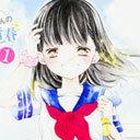カープファンは暴れないし、ヤクザも抗争してない広島 高上優里子『キャラ屋さんの遅い青春』
