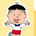 「エロガキが」タラオがカツオと早川さんのデートを妨害! 2月12日の『サザエさん』でまたもやタラオが批難の的に!?