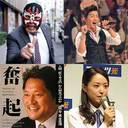 「爆弾発言」の真相は? ザ・グレート・サスケ、成宮寛貴騒動を語る!
