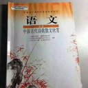 中国の国定教科書が、日本の無修正エロ動画を堂々掲載! 犯人は出版社の人間か?