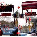 上海ディズニーランドにも不安……殺人マシーンと化す、中国の遊園地アトラクション