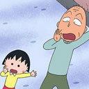 「バラエティ番組より面白い」「今季一番面白いアニメ」『ちびまる子ちゃん』さくらももこ脚本のギャグ回に絶賛の声!
