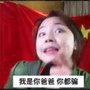 「ロッテの犬野郎! 整形顔を殴ってやる!」韓国ディス動画を配信した中国女が、まさかのミスで大炎上