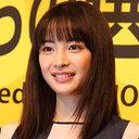 """CM起用社数トップは""""腹黒""""広瀬すず! AKB48は今年も圏外、次期CM女王候補に吉岡里帆"""