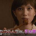 """北川景子に続く""""汚食事クイーン""""!? 本田翼の衝撃的な箸の持ち方に「スタダはこんなんばっか」"""