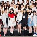 STU48・17歳合格者が「恋愛禁止じゃない」契約に大喜び!? Twitter大炎上で辞退必至か