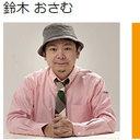 バイ疑惑も!? 森三中・大島美幸との結婚を「実験」と言い切った、鈴木おさむの本音とは