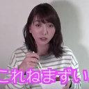 """永尾まりや、高城亜樹……AKB48卒業生が続々YouTuber化! """"食べてみた動画""""で「ゲロみたい」"""