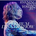 国内最高額ディナーショーは、X JAPAN・YOSHIKIの8万6,400円でなく……洗脳騒動のアノ人!