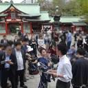 香西かおりの日枝神社ヒット祈願イベントで小競り合い……参拝客から「端っこでやれ!」の声