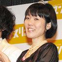 """婚活で休職中のアジアン・隅田美保に訪れていた""""結婚""""チャンス!「都内に住む医師と……」"""