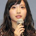 芳根京子の次は石原さとみ!? 出演CMが「不貞を連想させる」と放送中止の危機