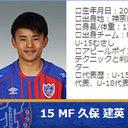 日本サッカーの宝・久保建英「5・3ルヴァン杯J1デビュー」の裏にうごめく利権