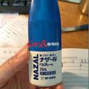 「使用上の注意」を読めず、誤用の疑いも……日本製医薬品が中国メディアから大バッシング!