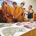 """世界各地に出没する中国人「ニセ僧侶」 """"だましのノウハウ""""が売買されていた!?"""