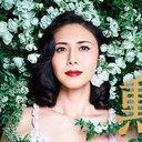 松嶋菜々子主演の大型ドラマ『女の勲章』6.2%の衝撃! 赤っ恥続きで「フジにはもう出ない」!?