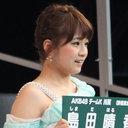 """AKB48の島田晴香の芸能界引退に「やっぱりね」の声、蒸し返される""""ヤラカシ""""の過去とは!?"""