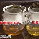 激安中国茶は危ない!? 出がらしや油まみれの「ゾンビ茶葉」が流通中