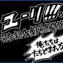 『ユーリ!!! on ICE』初スピンオフ朗読劇はどこまでもファン寄り! 下ネタに客席の女性ファンも大喜び!?
