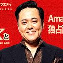 くりぃむしちゅー有田哲平のプロレス愛が炸裂!『有田と週刊プロレスと』