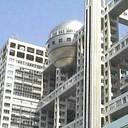 株主総会対策!? フジが新人事案発表も「結局、日枝会長の院政かよ」と批判の声
