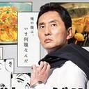 『孤独のグルメ Season6』第5話 すわ、殺人事件か……!? 回転寿司で、濃すぎるゲストとタイアップまで!
