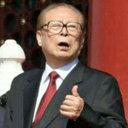 危篤説の江沢民元国家主席は、すでに死亡か? 中国では最高レベルの情報統制