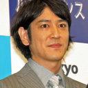 松田龍平パターンか!? いまだ謎多きココリコ・田中直樹の電撃離婚