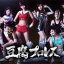 AKB48グループの「限界」が露呈!? メンバーを活かしきれない『豆腐プロレス』が犯した罪