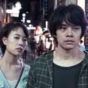 嫌な予感しかしない東京で見つけたささやかな灯り 石井裕也監督『夜はいつでも最高密度の青色だ』