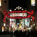 PR効果絶大で連日大盛況! 渦中の前川前事務次官報道で、一躍有名になった「歌舞伎町・出会い系バー」の実態