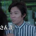 小出恵介事件で堀北真希『梅ちゃん先生』お蔵入りへ……明石家さんま役の『Jimmy』も絶望的か