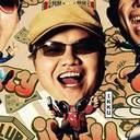 『SRサイタマノラッパー~マイクの細道~』最終話 祭りを終えたSHO-GUNG、これからどーする!?