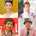 フリーアナ・小林麻央さん死去、夫・市川海老蔵の緊急会見で一部マスコミによるルール違反も